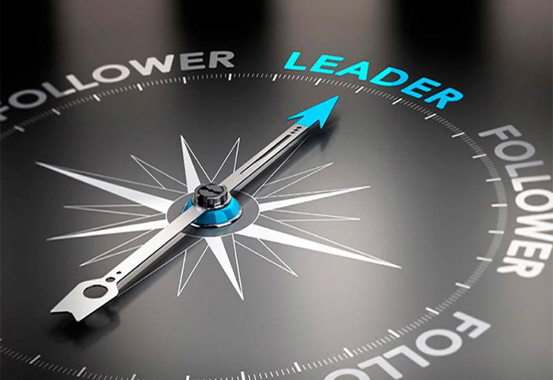 leadership_interiore